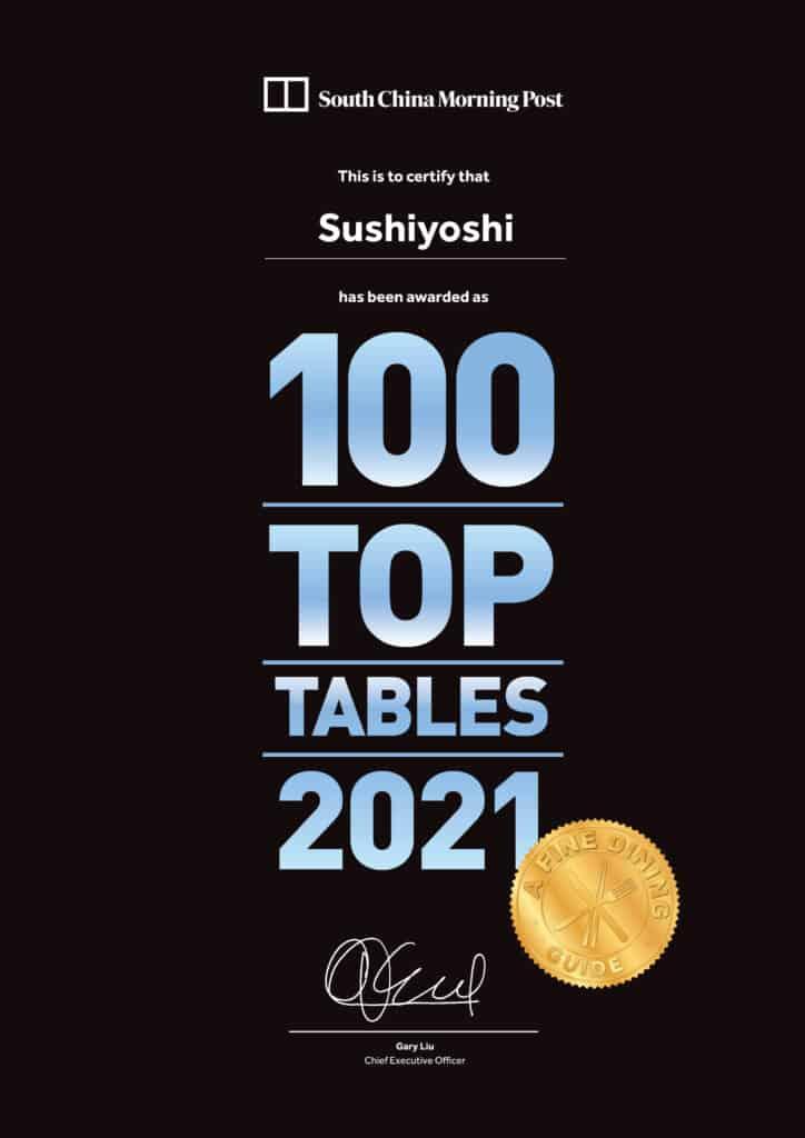 Sushiyoshi Hong Kong Awarded in 100 Top Tables 2021